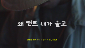 [VIDEO]: Father – Why Can't I Cry$$$